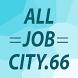 Работа в Свердловской области by All Job City