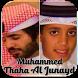 Thaha Al Junayd Murrotal Al Quran MP3 Offline by Santri Apps