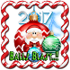 Christmas Balls Blast by Super Duper Bowl