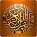 Quran Shareef by Dotzoo Inc.