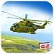 Helicopter Gunship Army Battle by gaming zone