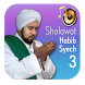 Album Sholawat Habib Syech by GoldenFive