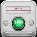 Saudí Arab-Radios Free AM FM by Offline Radio Gratis