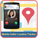 Mobile Caller Location Tracker by AllNewsHub