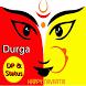 Navratri DP & Status Offline by Sanjay Tummy