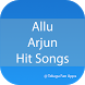 Allu Arjun Hit Songs by Telugu Fan Apps