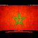 قنوات مغربية بدون انترنت by maroc tv