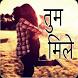 Latest Hindi Status Shayari by Tare Zamin Par