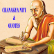 Chanakya Niti & Quotes by Angel Soft