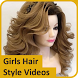 Girls Hairstyle Videos Step by Step ~ Latest 2017 by Art Learning Studio