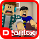 Free Roblox Robux Guide by DigitAll