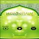 Radio Muslim 837AM Jakarta by Nur Medinah Intermedia
