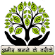 अमीर बनने के उपाय by Pyasi Bhabhi