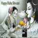 Mahashivratri 2017 Wishes by religiousappsindia