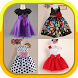 Lovely Baby Frock Designs : Girls Frock Designs by Zoe Coudert