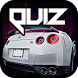 Quiz for 549hp Nissan GT-R R35 Mk3 Fans Game