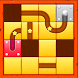 Slide Puzzle: Unblock the Rolling Ball by BU ENTERTAINMENT