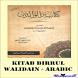 Kitab Birrul Walidain Arabic by adhiqurdi