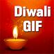 GIF Diwali 2017 New by Creta Mobile Apps