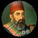 التاريخ الإسلامي by إشراق سوفت