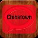 ULangBo SG (Chinatown)