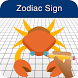 How to Draw Zodiac Signs by Learn to Draw Step by Step Lessons
