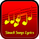 Sinach Songs Lyrics by Narfiyan Studio