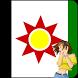 Online Radio - Iraq by Online Radio Hub