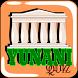 Greek Mythology Quiz by Quiz Box Game Studio