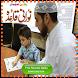 Noorani Qaida Urdu-Learn Quran by saima.iccc2016