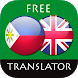 Filipino - English Translator by Suvorov-Development