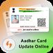 Online Aadhar Card Update, Download & Status by Mobile Adhar Media