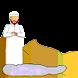 Hadist Sholat Jenazah by SeamolecApps