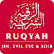 Ruqyah for Jinn & Evil Eye by CleverDroid
