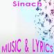Sinach Lyrics Music by DulMediaDev