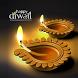 Diwali Wallpaper 2016 by appforfestivals