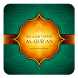 Belajar Tajwid Al-Qur'an by iMajlis Mobile