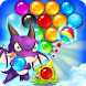 Bubble Shooter HD by Lupin Game