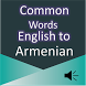 Common Words English Armenian by MBSAit