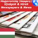 Hungary Newspapers by siyarox