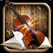תיקון הכללי by Amami Apps