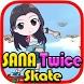 Sana Twice Skate by Leisure Time