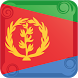 Eritrean Music, Newspapers & All Media: My Eritrea