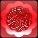 Quran Abdelaziz Al-Ahmad by Android 2018