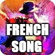 French Songs & Music Videos : New, Top, Hit, Best by Country Music Video Songs | New Top Best Hit Songs