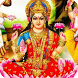 Lakshmi Ganesh Stotra by Ini