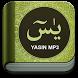 Surah Yaseen Mp3 by pagenewapp