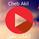 Cheb Akil Music by DinoKhidirApps