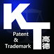 KOUTOKU patent trademark by KOUTOKU PATENT & TRADEMARK OFFICE