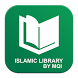 Islamic Library by MQI by BlueHornTechnologies